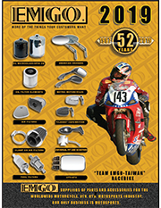 General Catalog Cover